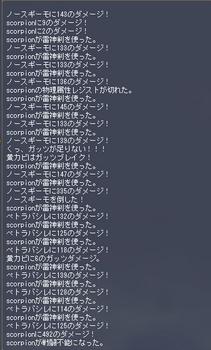 丘ソロ21.jpg