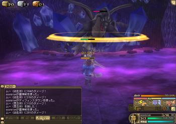 瘴気ソロ8.jpg