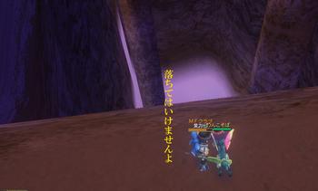 丘ソロ6.jpg