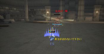 遺跡ソロ21.jpg